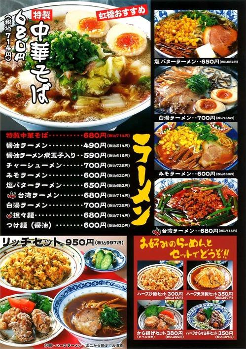 2012-12-new-1.jpg