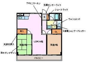 140301間取図502号室.jpg