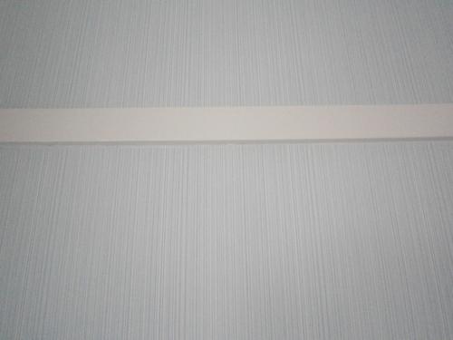206号室P3300093.JPG
