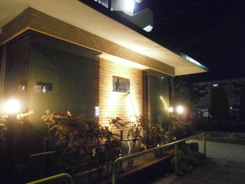 夜間サイン斜めから撮影 P2111747.JPG